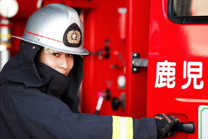 消防士 地方公務員